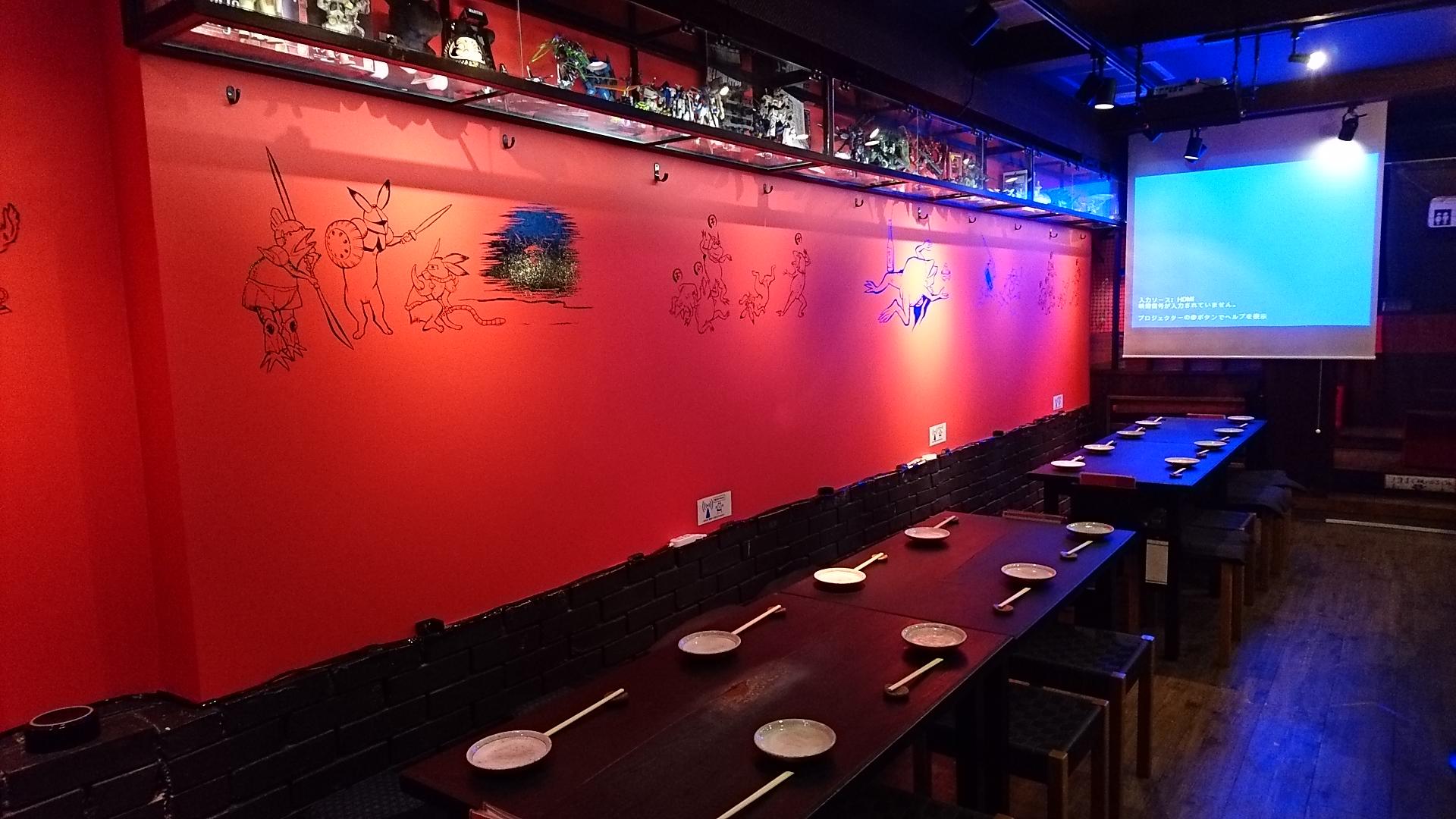 テーブル席-会議・宴会仕様-
